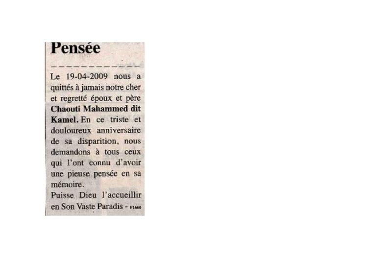 Souvenirs,Souvernirs   - Page 2 66377910