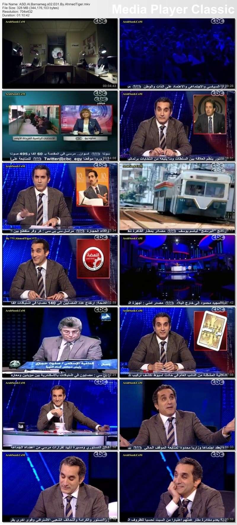 تحميل - تحميل - برنامج البرنامج - الحلقة الاولى - الموسم الثاني Asd_al63