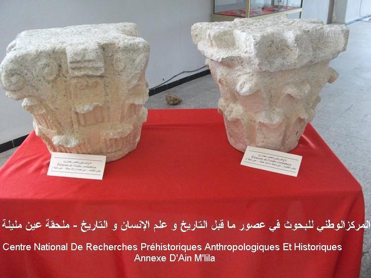 متحف عين مليلة في إنتظاركم  Le musée d'Ain M'lila vous attend 113