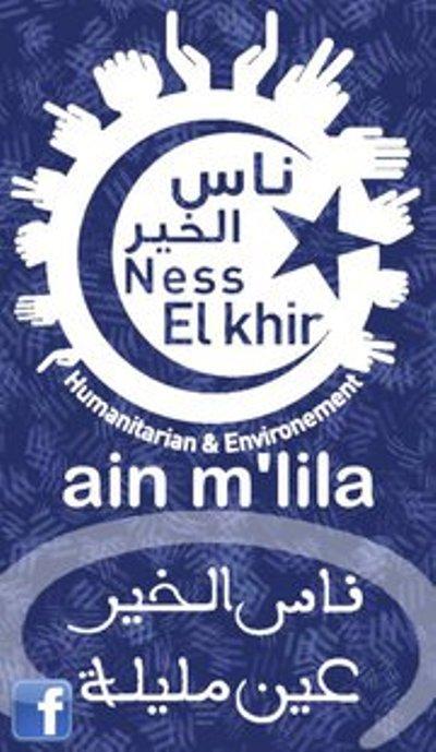 ناس الخير عين مليلة  Ness El Khir Ain M'lila 19573110