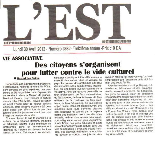 Actions pour la Culture et le Civisme à Ain M'lila Ain_m_45