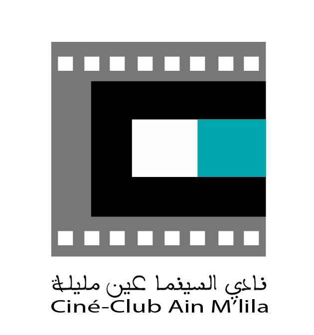 Actions pour la Culture et le Civisme à Ain M'lila Cina-c10