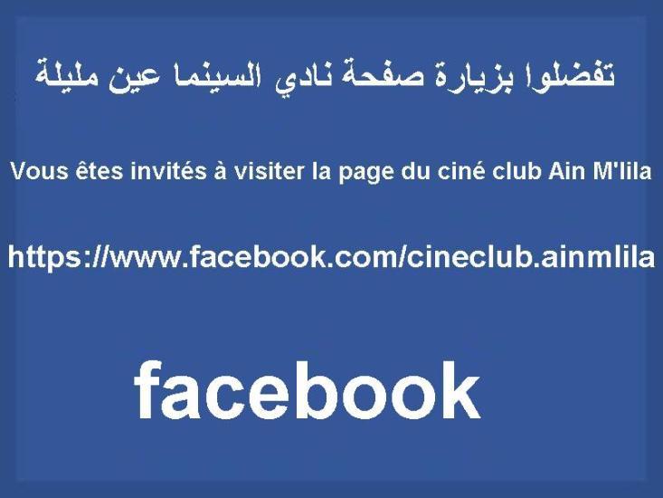 إفتتاح نادي للسنما بعين مليلة  Ouverture d'un Ciné-Club à Ain M'lila Cina-c14