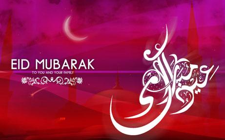 بأي حال عدت يا عيد على الأمة الإسلامية Fete-a10