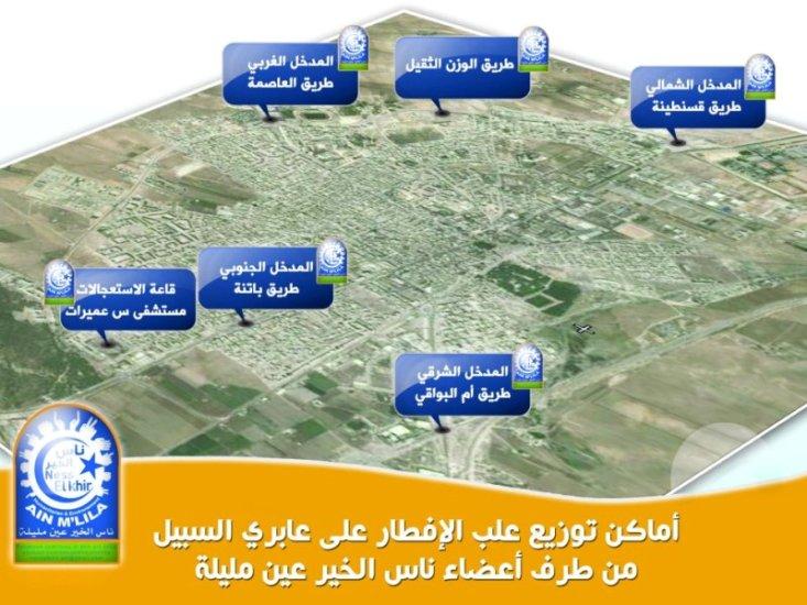 ناس الخير عين مليلة  Ness El Khir Ain M'lila - صفحة 2 Ness_e24
