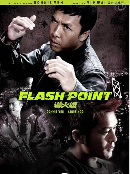 حصريا من اقوى واروع افلام الاكشن الصيني Flash.Point.2007.DVDRip مترجم بحجم 175 ميجا وعلى اكثر من سيرفر مباشر 210