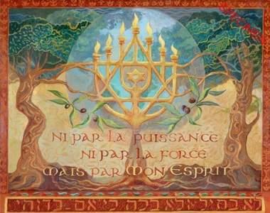 Images Israélites et Messianiques Copie212
