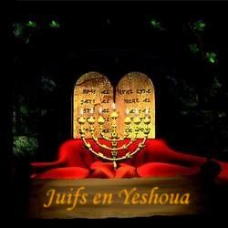 Images Israélites et Messianiques Israel10