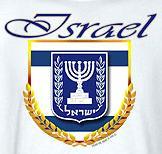 Images Israélites et Messianiques Israel12