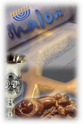 Images Israélites et Messianiques Shalom10