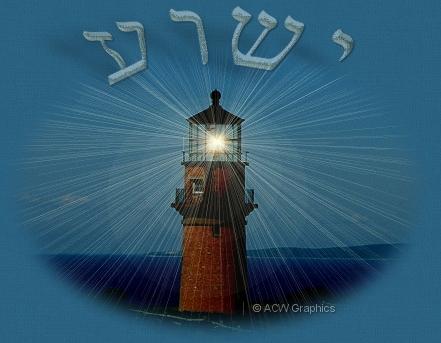 Images Israélites et Messianiques Shofar11