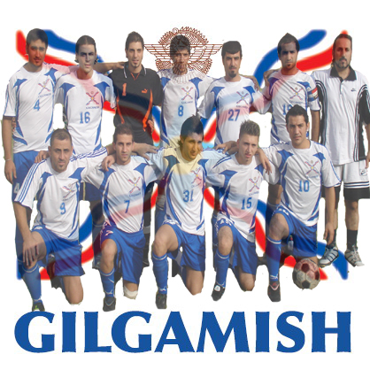 صور فريق كلكامش لكرة القدم في سوريا 16031610