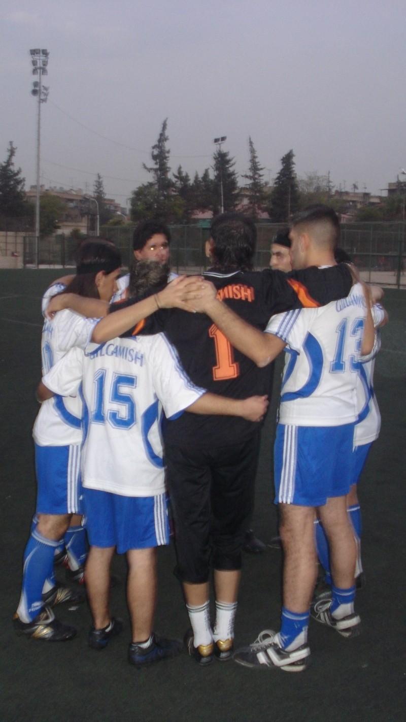 صور فريق كلكامش لكرة القدم في سوريا Dsc03214