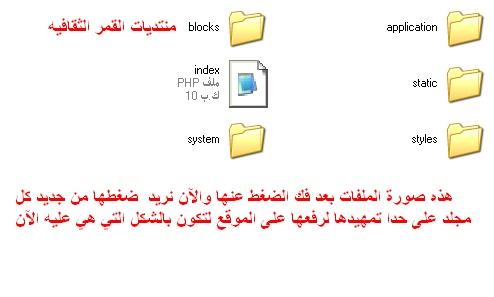 شرح حصري لطريقة تركيب بوابة الجوزاء    00n00_10