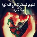سقط خاتم النبى ﷺ فى هذا البئر فكانت الكارثة!! 6257_111