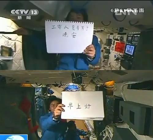 [Mission] Shenzhou-9 & TG-1 - Page 5 Tq1-vl11