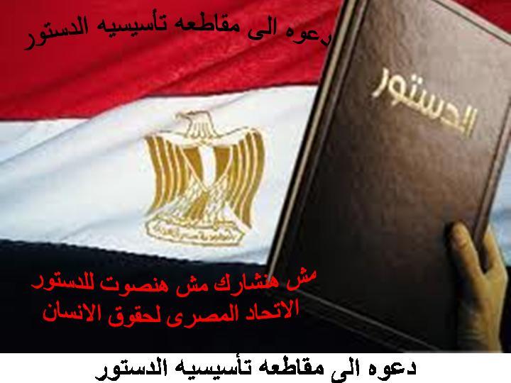 من الصحافه المصرية Oousoo10