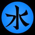 Shiroi Shokude, Epéiste de la Brume - Carnet 120px-10