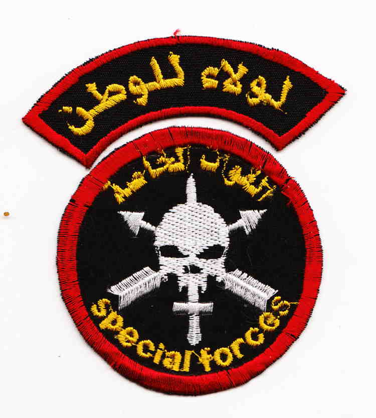 Iraqi Special Operations Patch Iraqis11