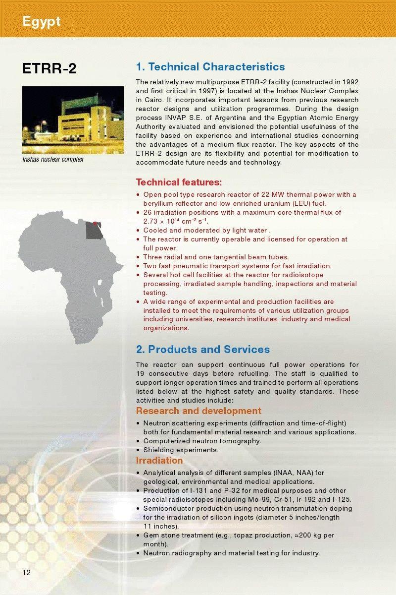 المفاعلات النووية وتوزيعها على مستوى العالم... - صفحة 2 1210