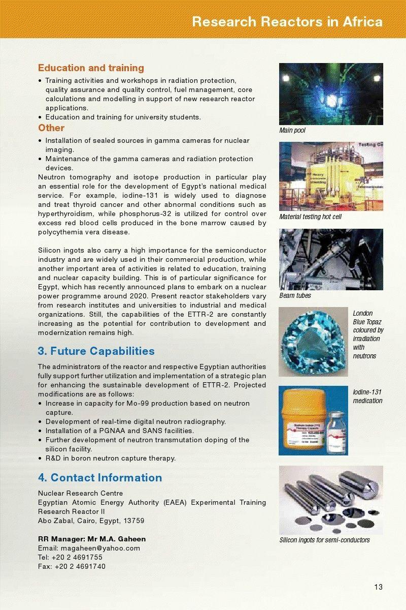 المفاعلات النووية وتوزيعها على مستوى العالم... - صفحة 2 1310