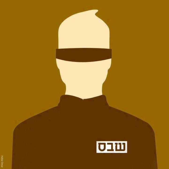 رجب عبد العزيز يكتب/ ما هى حقيقة هذه الصورة. أفيقوا وفكروا بعقولكم 53579510