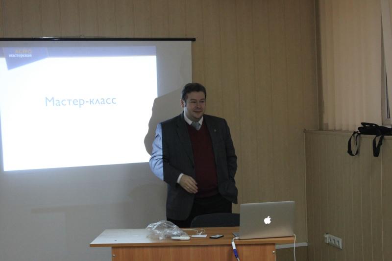 Очередной мастер-класс Марка Русборна в Киеве  Img_2210