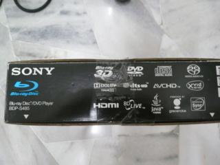 Sony 3D Blu-Ray Player (used) B210
