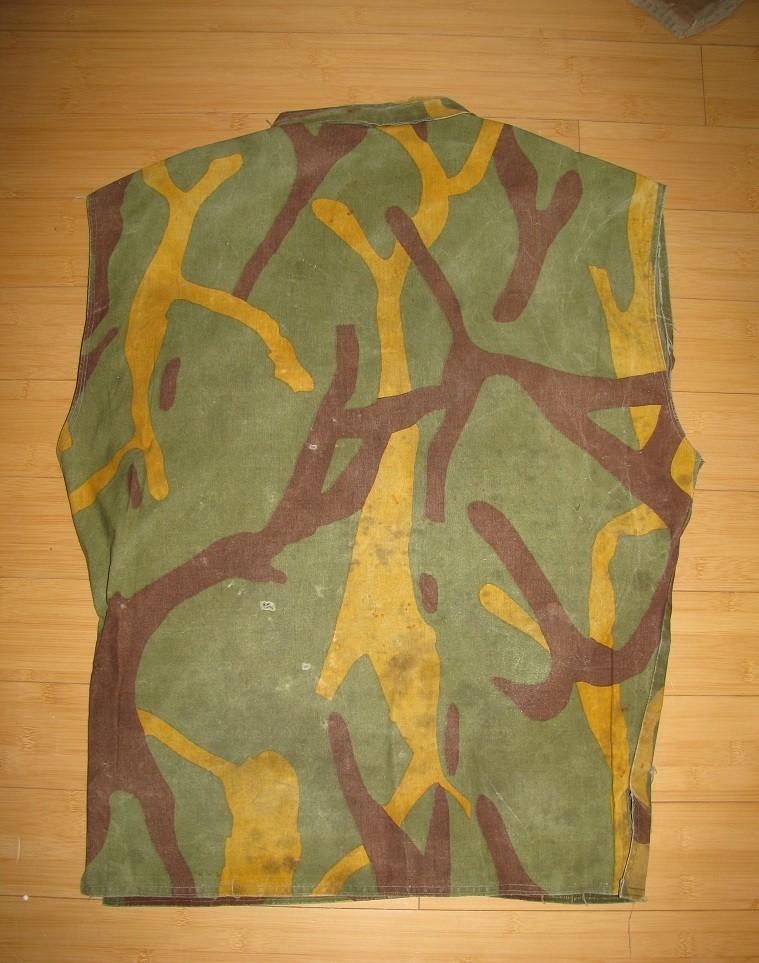 Bosnian combat vest 01611