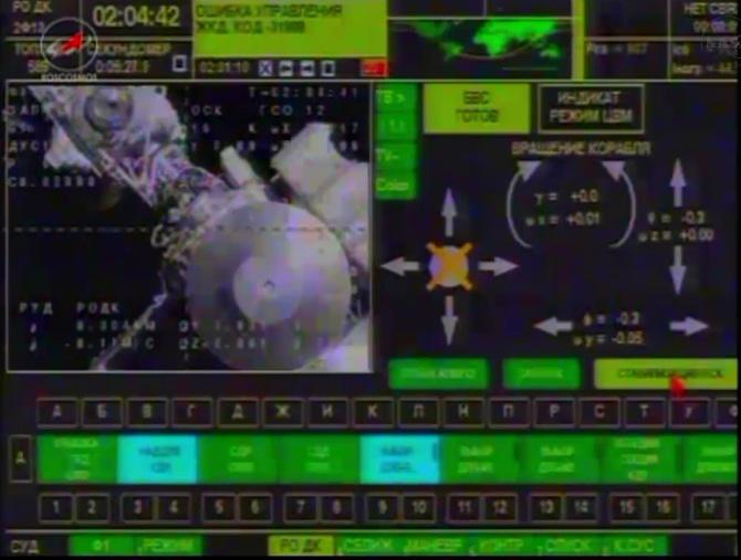 [Soyouz TMA-02M] Retour sur terre 22.11.2011 Sans_456