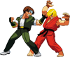 All About Street Fighter II Kyoken10