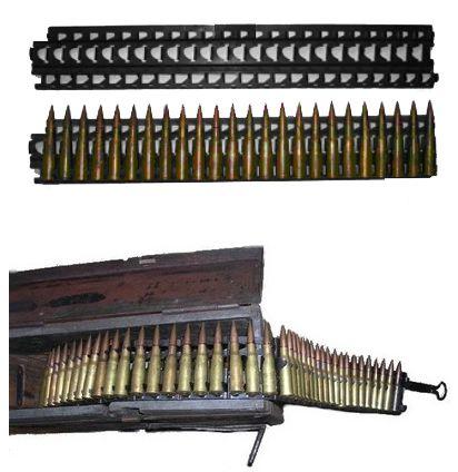 bande rigide pour mitrailleuse Hotchkiss R4af0f10