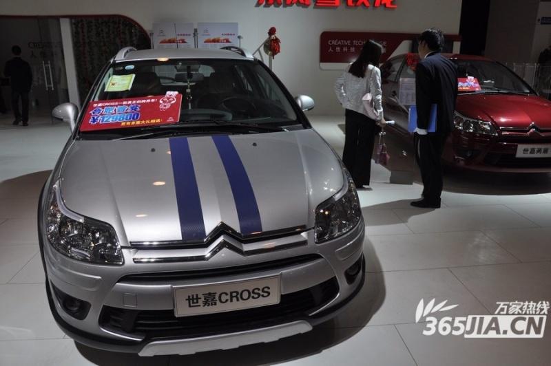 [SUJET OFFICIEL][CHINE] C-Quatre Cross C4210
