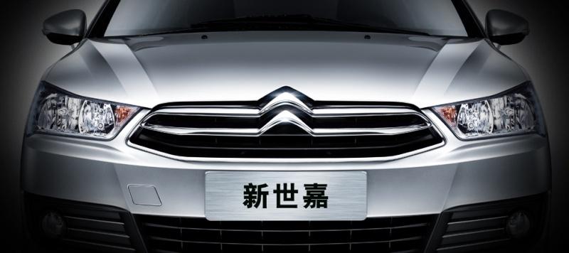 [SUJET OFFICIEL][CHINE] Citroën C-Quatre restylée [B3] - Page 3 T66610
