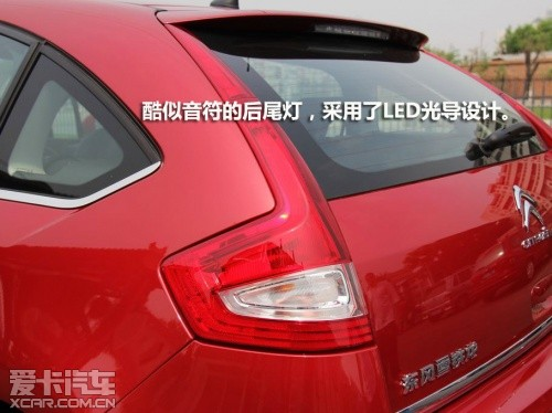 [SUJET OFFICIEL][CHINE] Citroën C-Quatre restylée [B3] - Page 3 T99410