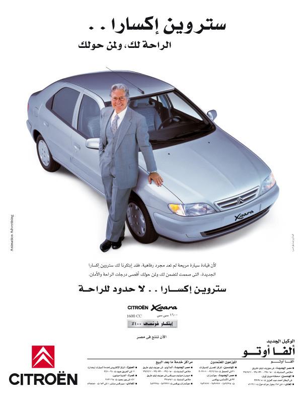 [ACTUALITE] Revue de Presse Citroën - Page 4 Xs110