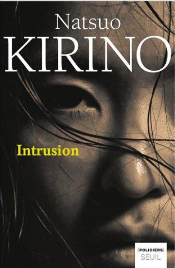 [Kirino, Natsuo] Intrusion Lp_49110