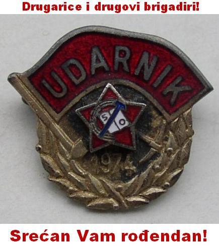 Rodjendan udruzenja Udarni10