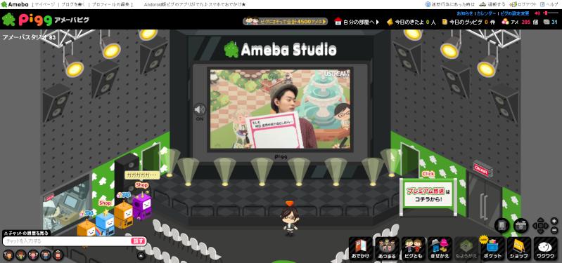 SCANDAL SUMMIT in Ameba Studio Ameba_10