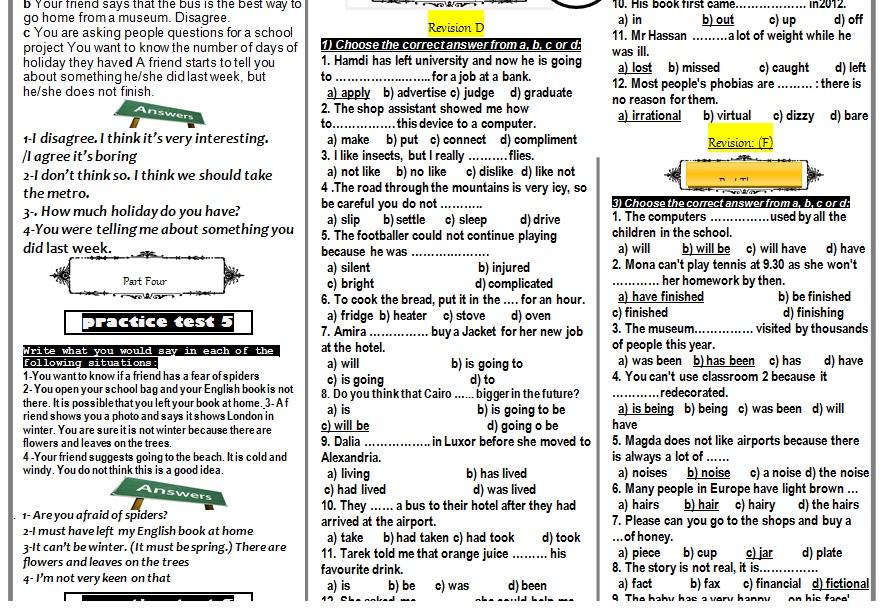 مراجعة جميلة ورد لغة انجليزية للصف الأول الثانوى نظام جديد أخر العام2019 Eia_o_10