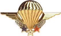 Vous avez oublié votre n° de brevet ou perdu votre attestation de brevet parachutiste militaire Monite10