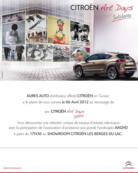 [INFORMATION] Citroën/DS Afrique et Moyen-Orient - Les news - Page 2 Kro75110