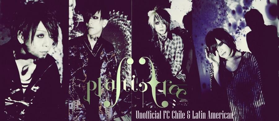 ● Sickroom ~ Plastic Tree Unofficial FC Chile & Latin America ●