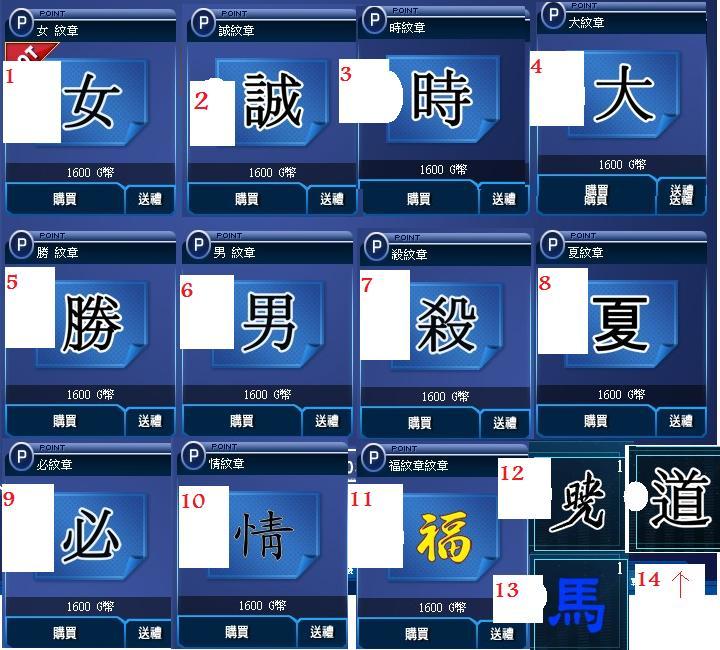 Sticker Translations Whatdo10