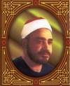 الشيخ سيد النقشبندي
