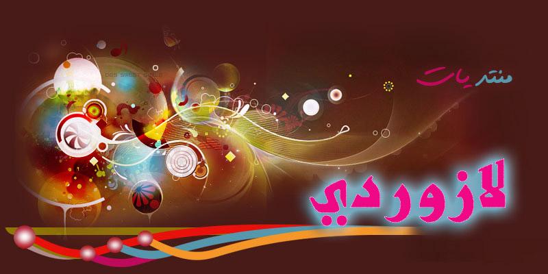 ليش مناديل المحطات بــ بلآش ..؟ 00000010