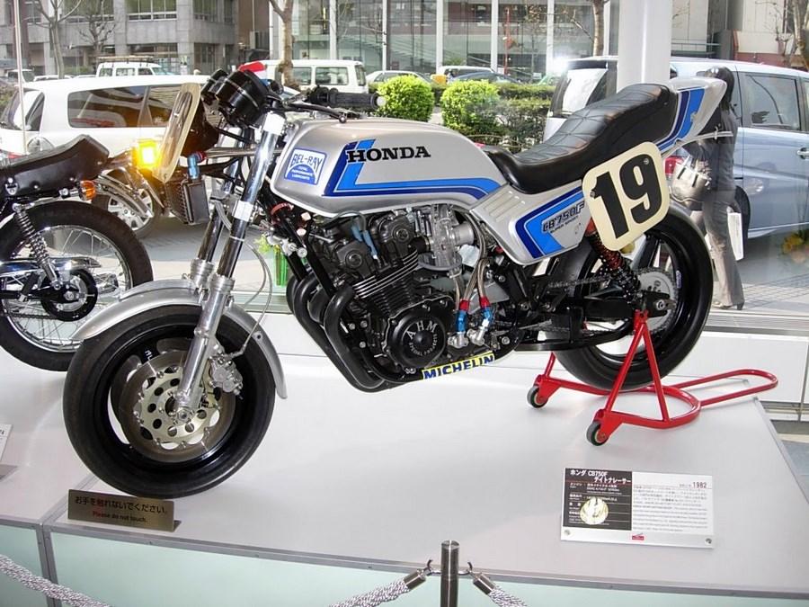 Beau BO Honda-12