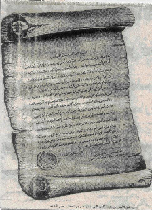 الموقف الأردني والإسرائيلي والدولي من القدس 19_ouu11