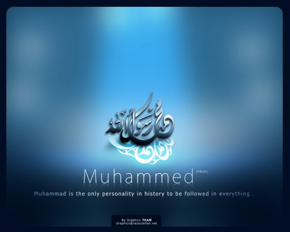 Muhammad Rasooloallah 1_128010