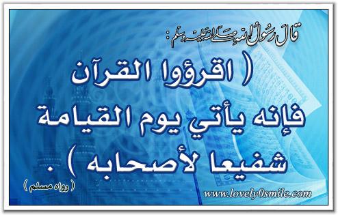 البرنامج اليومي للمرأة المسلمة في رمضان  20611